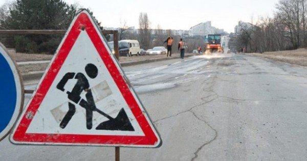 Atenție șoferi. La noapte va fi închis un tronson de drum din centrul Capitalei