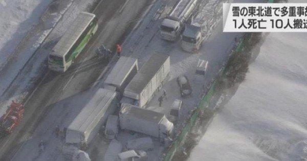 (video) Haos pe o autostradă din Japonia, după un accident în care au fost implicate peste 130 de mașini. O persoană a murit