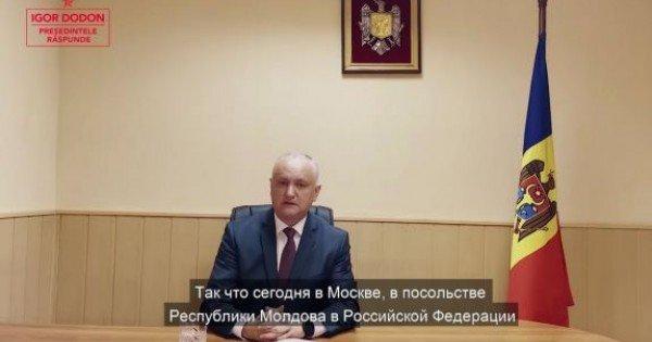 Ministerul de Externe interzice accesul politicului în sediile Ambasadelor: Misiunile diplomatice nu pot fi folosite în scopuri politice