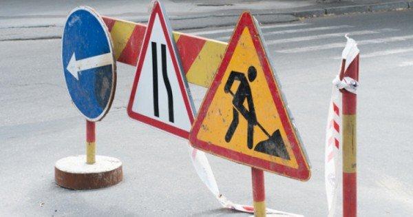 Traficul rutier pe strada Ion Creangă, suspendat total