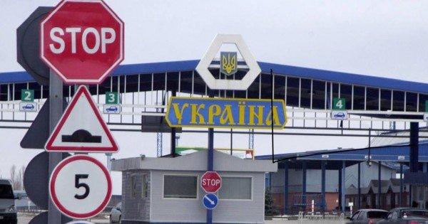 Ministerul de Externe anunță că moldovenii care dețin un certificat național de vaccinare pot călători în Ucraina fără să stea în autoizolare