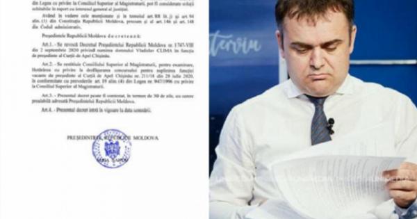 """(doc) Vladislav Clima îi cere Maiei Sandu să-și revadă decizia: Președinția a primit o """"cerere prealabilă"""" de la magistrat"""