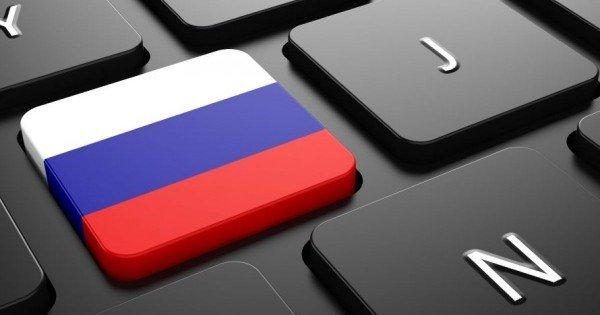 """Gata pentru orice: Rusia a testat """"internetul suveran"""" și s-a deconectat de la internetul global"""