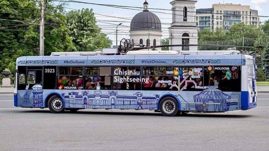 De Hramul Orașului puteți face o călătorie cu troleibuzul turistic. Prețul pentru o excursie este de 30 de lei